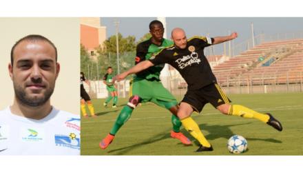 Kévin FRANQUEVILLE a décidé de quitter le Foyer de Trélazé pour rejoindre le club de Mûrs-Érigné.