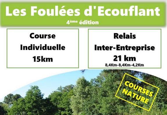 La quatrième édition des Foulées d'Ecouflant pourra se dérouler, le vendredi 25 juin 2021.