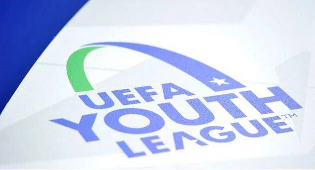 Youth League : Le SCO d'Angers entre en lice.